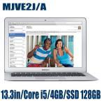 新品 mac ノートPC Apple アップル MacBook Air MJVE2J/A 13.3インチ SSD128GB 1600/13.3 Intel Core i5 マックブックエアー MJVE2JA