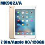 【新品】Apple アップル iPad mini 4 MK9Q2J/A 128GB ゴールド Retinaディスプレイ Wi-Fiモデル アイパッドミニ  7.9型 MK9Q2JA