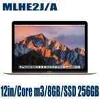 【新品】Apple アップル MacBook MLHE2J/A ゴールド 12インチ Retinaディスプレイ SSD256GB 1100/12 Intel Core m3 マックブック MLHE2JA