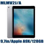 Apple アップル iPad Pro 9.7インチ MLMV2J/A 128GB スペースグレイ タブレットPC 高性能CPU!Retinaディスプレイ Wi-Fiモデル アイパッドプロ MLMV2JA