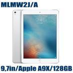 Apple アップル iPad Pro 9.7インチ MLMW2J/A 128GB シルバー Retinaディスプレイ Wi-Fi タブレットPC 高性能CPU!アイパッドプロ MLMW2JA