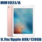 新品 Apple アップル iPad Pro 9.7型 MM192J/A 128GB ローズゴールド Retinaディスプレイ タブレットPC 高性能CPU!Wi-Fiモデル アイパッドプロ MM192JA