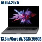 あすつく 新品 Apple MacBook Pro ノートPC アップル MLL42J/A スペースグレイ 13.3インチ Retinaディスプレイ 2000/13.3 Core i5 マックブックプロ MLL42JA