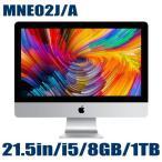 あすつく 新品 デスクトップ パソコン Apple アップル iMac Retina 4Kディスプレイモデル MNE02J/A [3400] 21.5インチ MNE02JA アイマック 液晶一体型