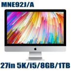 アップル iMac 27インチ 5Kディスプレイモデル Core i5(3.4GHz)/8GB/1TB Fusion MNE92J/A MACデスクトップ