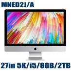 あすつく 新品 デスクトップ パソコン Apple アップル iMac Retina 5Kディスプレイ MNED2J/A [3800] 27インチフラグシップモデル MNED2JA アイマック 液晶一体型