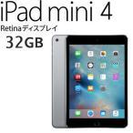 【新品】Apple アップル iPad mini 4 MNY12J/A 32GB スペースグレイ Retinaディスプレイ Wi-Fiモデル アイパッドミニ 7.9型 MNY12JA