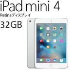 【新品】Apple アップル iPad mini 4 MNY22J/A 32GB シルバー Retinaディスプレイ Wi-Fiモデル アイパッドミニ 7.9型 MNY22JA
