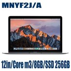 APPLE MacBook MACBOOK MNYF2J A
