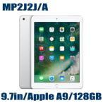 新品 Apple アップル iPad 9.7インチ MP2J2J/A 128GB シルバー Retinaディスプレイ Wi-Fiモデル アイパッド 2017年春モデル MP2J2JA