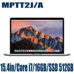 Apple MPTT2J/A ノートパソコン 本体 アップル MacBookPro スペースグレイ 15.4インチ Touch Bar i7 16GB SSD 512GB Retina マックブックプロ MPTT2JA