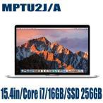 Apple MPTU2J/A ノートパソコン 本体 アップル MacBookPro シルバー 15.4インチ Touch Bar i7 16GB 256GB Retinaディスプレイ マックブックプロ MPTU2JA