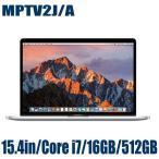 Apple MPTV2J/A ノートパソコン アップル MacBookPro 2900/15.4 シルバー 15.4インチ Retinaディスプレイモデル マックブックプロ MPTV2JA