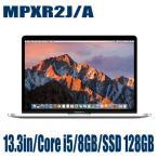 あすつく 新品 ノートパソコン Apple アップル MacBook Pro MPXR2J/A シルバー 13.3インチ Retinaディスプレイ SSD128GB 2300/13.3 マックブックプロ MPXR2JA