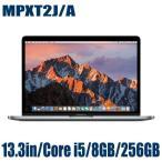 Apple MPXT2J/A ノートパソコン アップル MacBook Pro スペースグレイ 13.3インチ Retinaディスプレイ 2300/13.3 マックブックプロ MPXT2JA