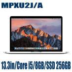 あすつく Apple MPXU2J/A ノートパソコン 本体 アップル MacBook Pro シルバー 13.3型 Touch Bar i7 16GB 256GB Retina マックブックプロ MPXU2JA