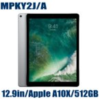 APPLE ���åץ� iPad Pro IPAD PRO 12.9����� MPKY2J/A WI-FI 512GB ���ڡ������쥤 2017 A10XFusion ���ؼ�֤����� 1200������ �����