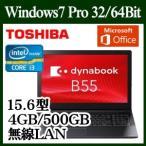 東芝/Win 7/Core i3/15.6型/4GBメモリ/500GBストレージ/無線LAN/HDMI/ノートPC オフィス付き!dynabook PB55AFAD2RDPD81