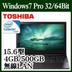 東芝/Win 7/第6世代 Celeron/15.6型/4GBメモリ/500GBストレージ/無線LAN/ノートPC 長時間バッテリー!dynabook ダイナブック Satellite PB45BNAD4RDAD81
