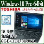 Dynabook PB65MTB41R7AD21 B65 M Core i5-8250U 1.60GHz メモリ8GB