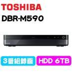ブルーレイレコーダー TOSHIBA 東芝 REGZAサーバー DBR-M590 6TB 6000GB 3チューナー タイムシフト レグザブルーレイ DBRM590