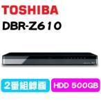 【新品】東芝 DBR-Z610 500GB ブルーレイレコーダー レグザ 2チューナー対応 REGZA