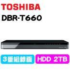 東芝 DBR-T660 2TB ブルーレイレコーダー レグザ 3チューナー対応 REGZA