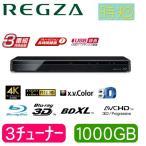 東芝 DBR-T1007 REGZAブルーレイ ブルーレイレコーダー 時短機能 おまかせ録画 カンタンダビング お出かけ視聴 HDD 1000GB 3番組同時録画 3D対応