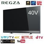 ショッピングREGZA 東芝 REGZA 40M510X 液晶テレビ 40型 40インチ 4K TOSHIBA USB 外付けHDD タイムシフトリンク