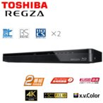 東芝 REGZAブルーレイ DBR-W508 500GB 時短ボタン1つでCMをスキップ再生 2チューナー 4K対応 2番組同時録画  レグザリンク スマホで時短
