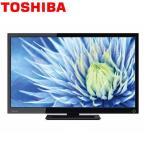 ショッピングREGZA 東芝 REGZA 24S12 24V型 液晶テレビ 地上・BS・110度CSデジタルハイビジョン LED 別売 外付け HDD録画対応
