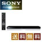【新品】SONY BDZ-ZT2000 2TB 3番組同時録画 ブルーレイレコーダー  HDD容量2TB