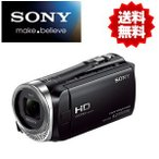 デジタルビデオカメラ 新品 SONY ソニー 内蔵メモリー32GB Wi-Fi搭載 デジタルHDビデオカメラレコーダー HDR-CX485-B ブラック
