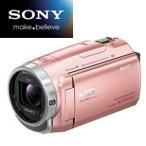 【新品】SONY HDR-CX675 (P) ピンク デジタルHDビデオカメラレコーダー