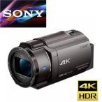 【新品】ソニー FDR-AX40-TI デジタル4Kビデオカメラレコーダー ハンディカム ブロンズブラウン