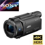 あすつく デジタルビデオカメラ ソニー SONY デジタル4Kビデオカメラレコーダー FDR-AX55-BC AX55B ブラック