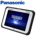 【今だけポイント5倍!】【あすつく】Panasonic FZ-M1CCAAJCJ TOUGHPAD タブレット タフブック Windows 7 Pro 32bit 無線LAN WEBカメラ 防塵 防水