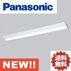 【今だけポイント2倍!】【あすつく】★Panasonic パナソニック ベースライト直付型 40形 W230 5200lmタイプ  昼白色 XLX450DENCLE9 NNLK42523 NNL4500ENCLE9
