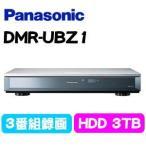 新品 ブルーレイレコーダー PANASONIC パナソニック DIGA ディーガ 3チューナー トリプル DMR-UBZ1ブルーレイディスク 3TB Ultra HD DMRUBZ1