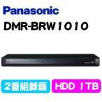新品 ブルーレイレコーダー パナソニック Panasonic DMR-BRW1010 Blu-ray DIGA 1TB 2チューナー ダブルチューナー 4K wi-fi