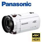 あすつくデジタルビデオカメラ パナソニック Panasonic デジタル4Kビデオカメラ HC-VX980M ホワイト HC-VX980M-W