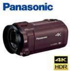 パナソニック Panasonic デジタル4Kビデオカメラ HC-VX980M ブラウン HC-VX980M-T
