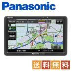 あすつく 新品 カーナビ パナソニック Panasonic CN-G1000VD ゴリラ SSDポータブルカーナビ VICS WIDE対応 7.0型 ワンセグ内蔵 2016年度版地図データ収