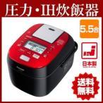 【あすつく】パナソニック SR-SPX106-RK 可変圧力スチームIHジャー炊飯器 5.5合炊き Wおどり炊き ルージュブラック