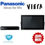 【3月1日入荷予定】Panasonic UN-15TD6-K プライベートビエラ VIERA 15v型 ブルーレイディスクプレーヤー HDDレコーダー付ポータブル地上・BS・110度CS