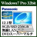【あすつく】パナソニック CF-SZ5ADQMS Windows 7  Core i5 8GB SSD 256GB  DVDスーパーマルチ 12.1型液晶ノートパソコン  軽量 長時間バッテリー搭載