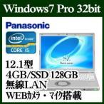 【今だけポイント3倍!】【あすつく】Panasonic CF-SZ5HDFKS Let's note SZ5 Windows 7  Core i5 4GB SSD 128 GB 12.1型  ノートパソコン 軽量 長時間バッテリー