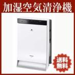Panasonic パナソニック F-VXM90-W  PM2.5対応加湿空気清浄機 ナノイー 空清40畳 加湿24畳  ホワイト FVXM90W