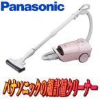 【あすつく】★Panasonic MC-SJP520G-P (MC-JP520の専門店モデル)掃除機 紙パック式 クリーナー パワーブラシ ピンク