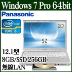 Panasonic/Win 7/12.1型/Core i5/8GB/SSD 256GB/無線LAN/DVD/ノートPC 超軽量&DVDドライブ搭載!パナソニック CF-SZ5PDQ6S Let's note